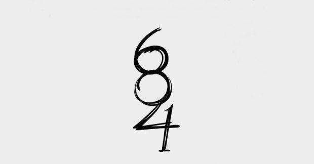 """Sfida e """"rëndë"""" për trurin, sa numra dalloni në foto? Përgjigja është larg shikimit tuaj"""
