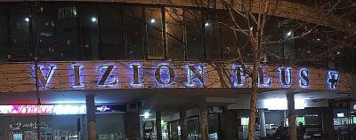 Çfarë po ndodh në Vizion +/ Pas 4 vitesh rrugëtim: Mbyllet përfundimisht emisioni i njohur shqiptar (FOTO)