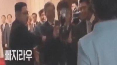 "VIDEO: ""Stop se po kalon gruaja ime"", diktatori Kim Jong-un shtyn fotografin"