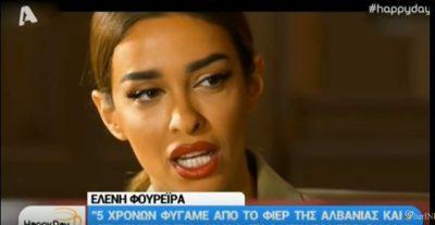 Dikur e mohoi origjinën shqiptare, sot Eleni Foureira GODET me deklaratën: Të jetosh në… (VIDEO)