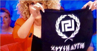 """Fatma hedh flamurin e """"Agimi i Artë"""": Ata që përfaqësojnë nazistët meritojnë t'i bëjnë…"""
