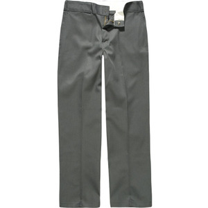 """TRENDI MË I RI/ Janë të """"krimbur"""" në para, por këto pantallona të lira i kanë blerë të gjithë (FOTO)"""