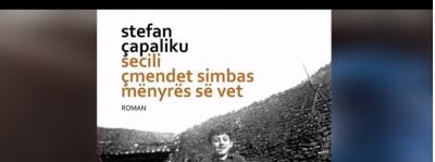 """""""SI ÇDO FUNDVIT""""/ Botimi dhe përkthimi më i mirë për 2017, ja finalistët (VIDEO)"""