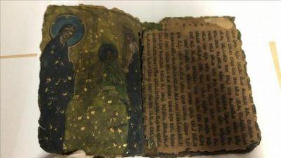 ANKARA/  Sekuestrohet një libër hebraik 800-vjeçar