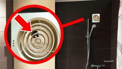 MUND TË JENË DUKE JU…/ Nëse shikoni këtë aparat në dhomën e hotelit ose tualet, kini kujdes