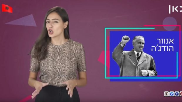 NË PRAG TË EUROVIZIONIT/ Mediat izraelite thumbojnë shqiptarët.Përmendin bunkerët dhe diktatorin Hoxha